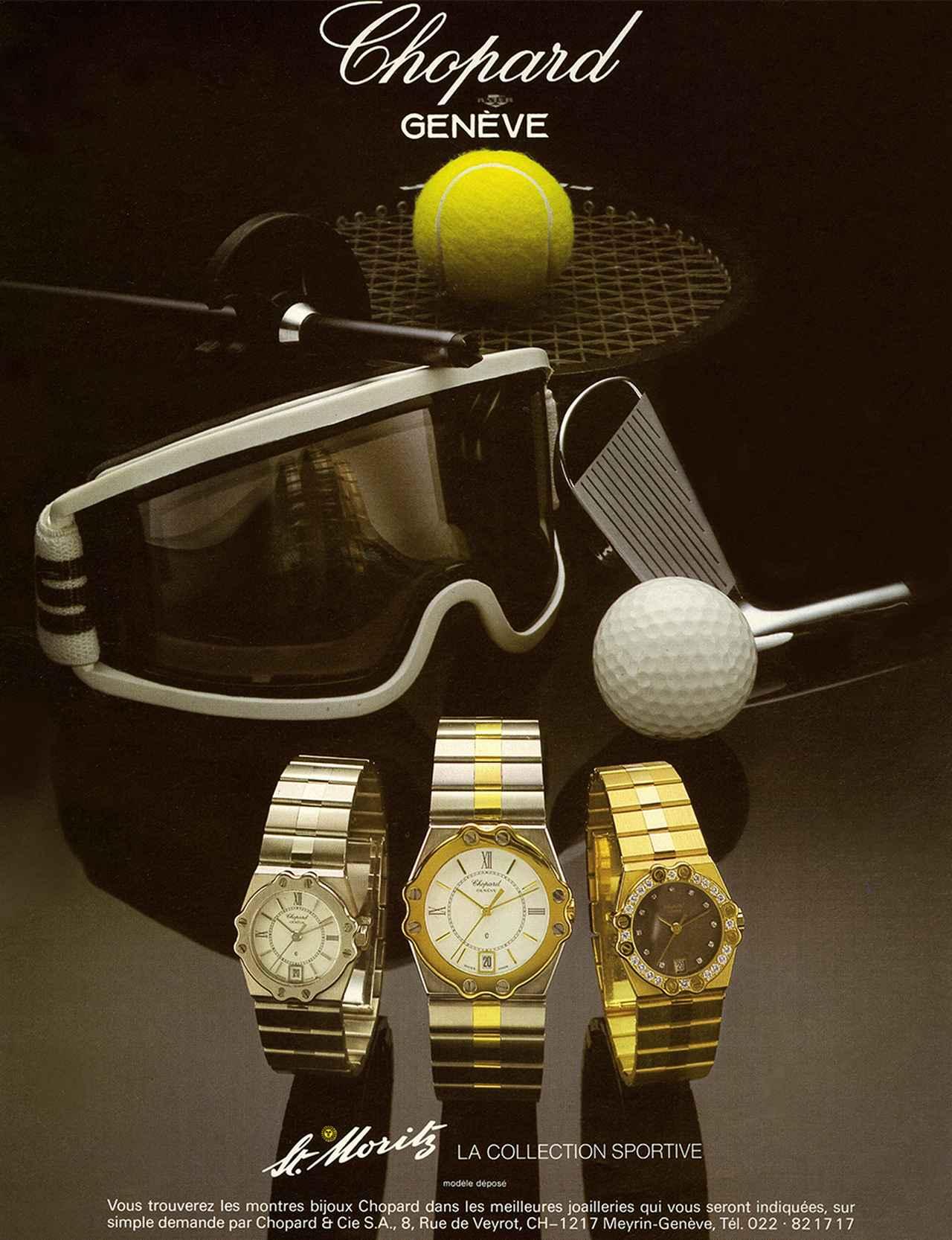 Images : 2番目の画像 - 「Vol.5 高木教雄の「時計モノ語り」 ―― ショパールが提示する 新時代のスポーツウォッチ」のアルバム - T JAPAN:The New York Times Style Magazine 公式サイト