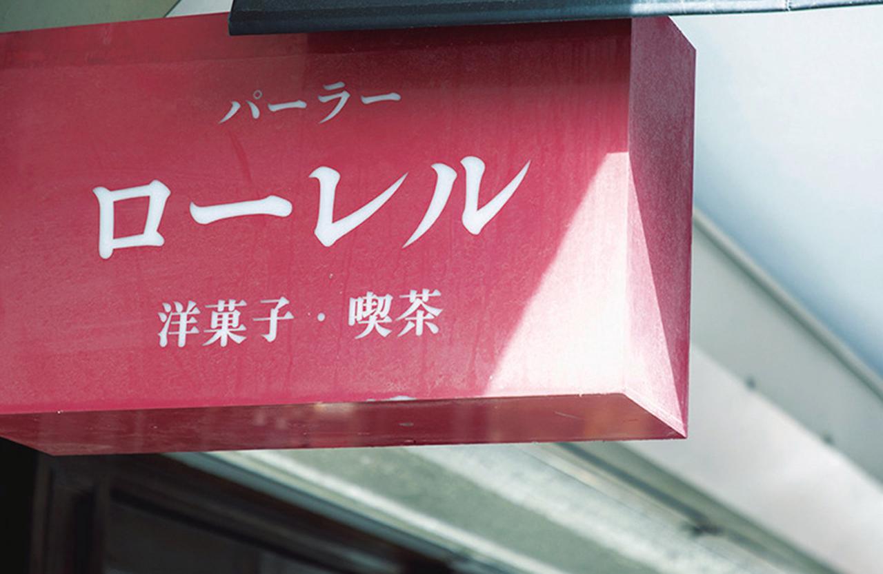 Images : 16番目の画像 - 「パーラー ローレルの 熟練職人が紡ぎだす 花のケーキの物語」のアルバム - T JAPAN:The New York Times Style Magazine 公式サイト