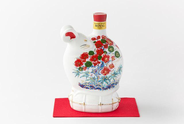 画像: サントリー ウイスキー ローヤル「<子歳>ボトル」 <600ml・数量限定> ¥8,800(小売希望価格)