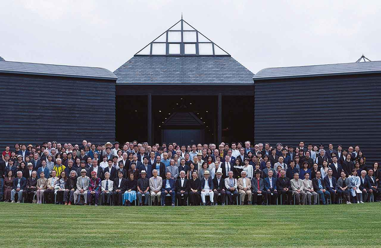 画像: ハラ ミュージアム アークで行われた米寿を祝う会