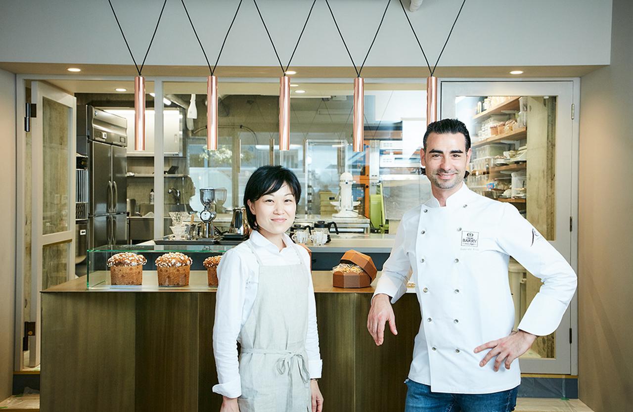 Images : ガブリエーレ・リバさんと坂倉加奈子さん