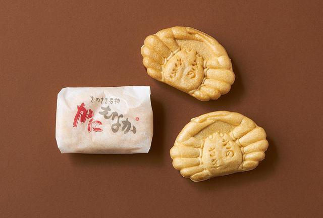 画像: かに最中<6個入り> ¥1,100(税込) 厳冬の城崎の風物詩、松葉かにの姿を模した、厳選された丹波大納言のつぶ餡入りの最中