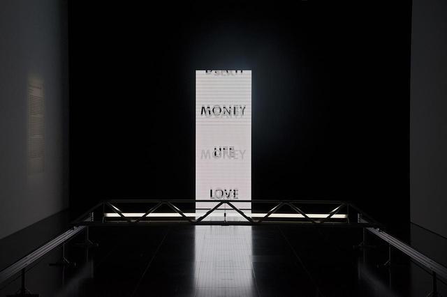 画像: Dumb Type《LOVE/SEX/DEATH/MONEY/LIFE》 © CENTRE POMPIDOU-METZ / PHOTO JACQUELINE TRICHARD / 2018 / EXPOSITION DUMB TYPE