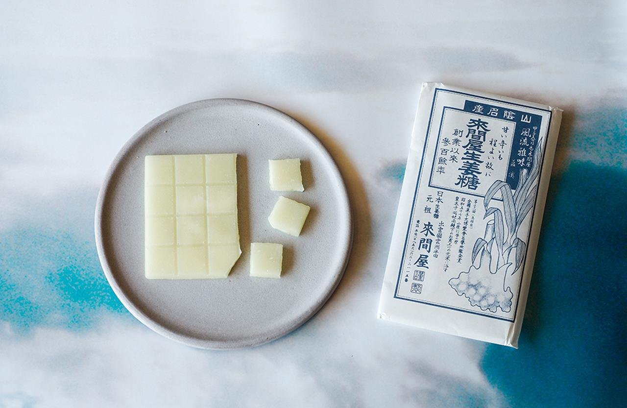 Images : 「生姜糖」1枚¥600(税込)