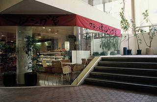 フレンチレストラン「レンガ屋」