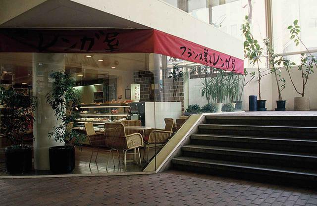 画像: 1970年代、日本で本格的なフランス料理を味わうことのできるレストランほとんどなく、その先達でもあった名店、フレンチレストラン「レンガ屋」は、ヒルサイドテラスB棟の1階にあった。写真は、当時A棟にあった洋菓子店とカフェ © HILLSIDE TERRACE