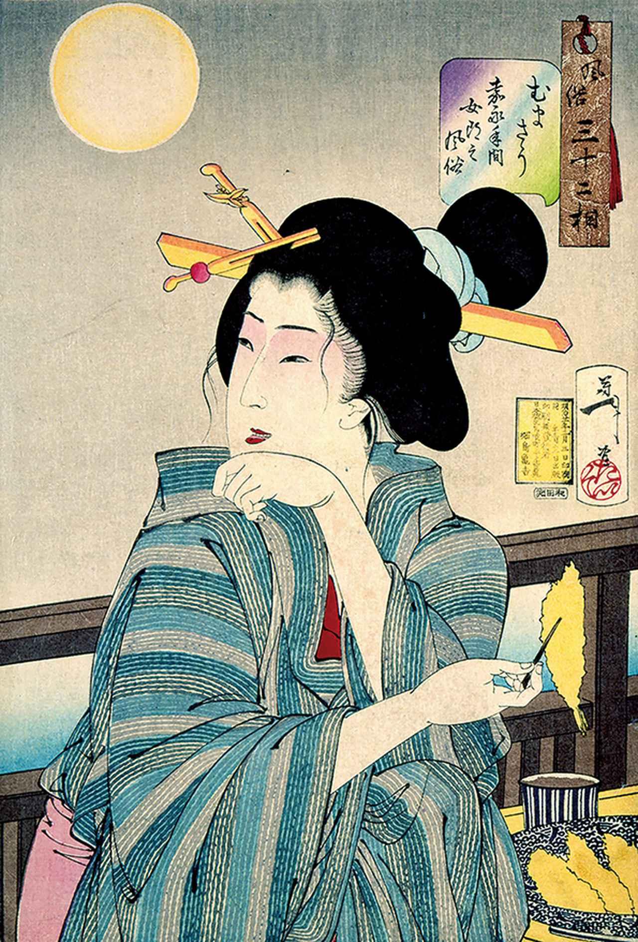 """Images : 2番目の画像 - 「今も昔も""""食いしん坊""""万歳! すし、天ぷらに、白玉―― 浮世絵のなかの""""おいしい""""を発見」のアルバム - T JAPAN:The New York Times Style Magazine 公式サイト"""