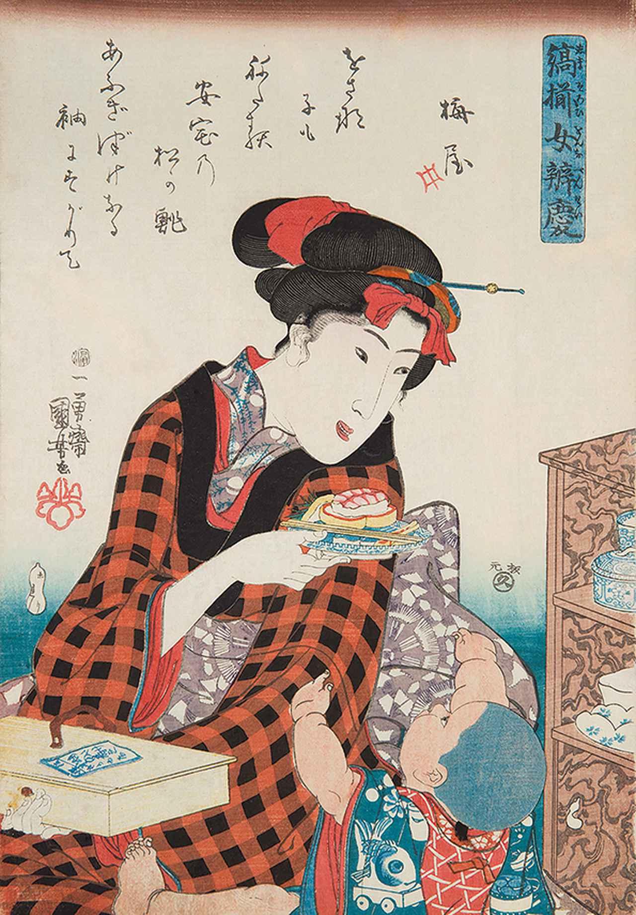 """Images : 3番目の画像 - 「今も昔も""""食いしん坊""""万歳! すし、天ぷらに、白玉―― 浮世絵のなかの""""おいしい""""を発見」のアルバム - T JAPAN:The New York Times Style Magazine 公式サイト"""