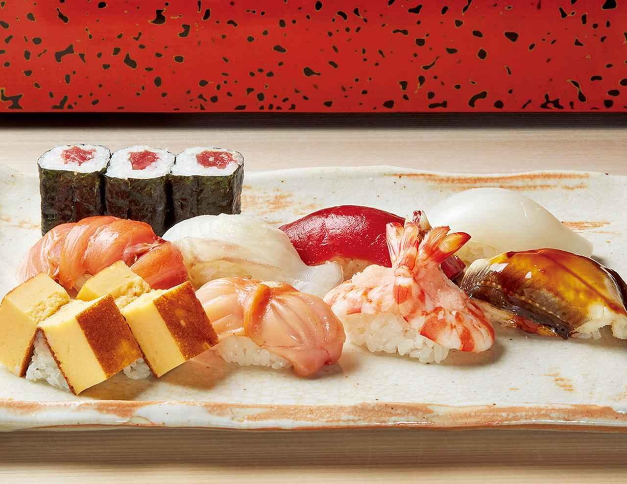 Images : 㐂寿司
