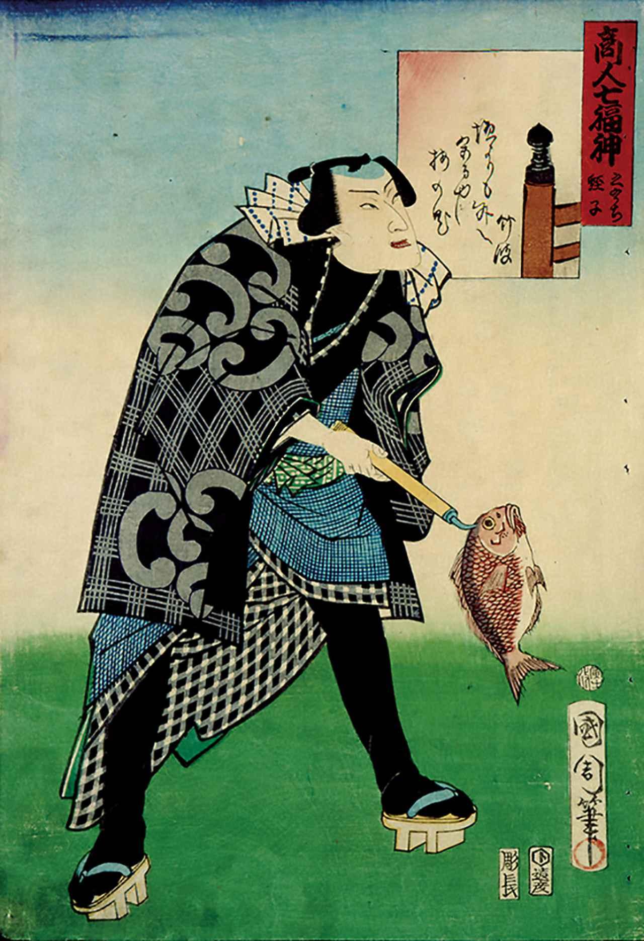 """Images : 4番目の画像 - 「今も昔も""""食いしん坊""""万歳! すし、天ぷらに、白玉―― 浮世絵のなかの""""おいしい""""を発見」のアルバム - T JAPAN:The New York Times Style Magazine 公式サイト"""