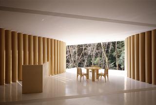 《紙の家》