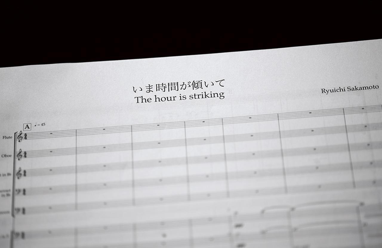 Images : 東北ユースオーケストラ