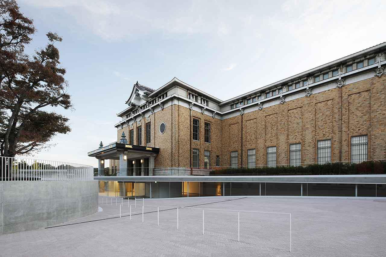 Images : 京都市京セラ美術館 本館