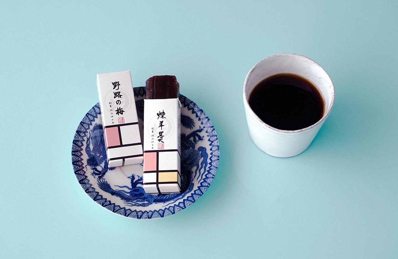 画像: 「おやつに合わせるのはブラックコーヒーが多いですね」 清月堂本店「小型羊羹(野路の梅・煉)」各¥220 清月堂銀座本店 TEL.03(3541)5588