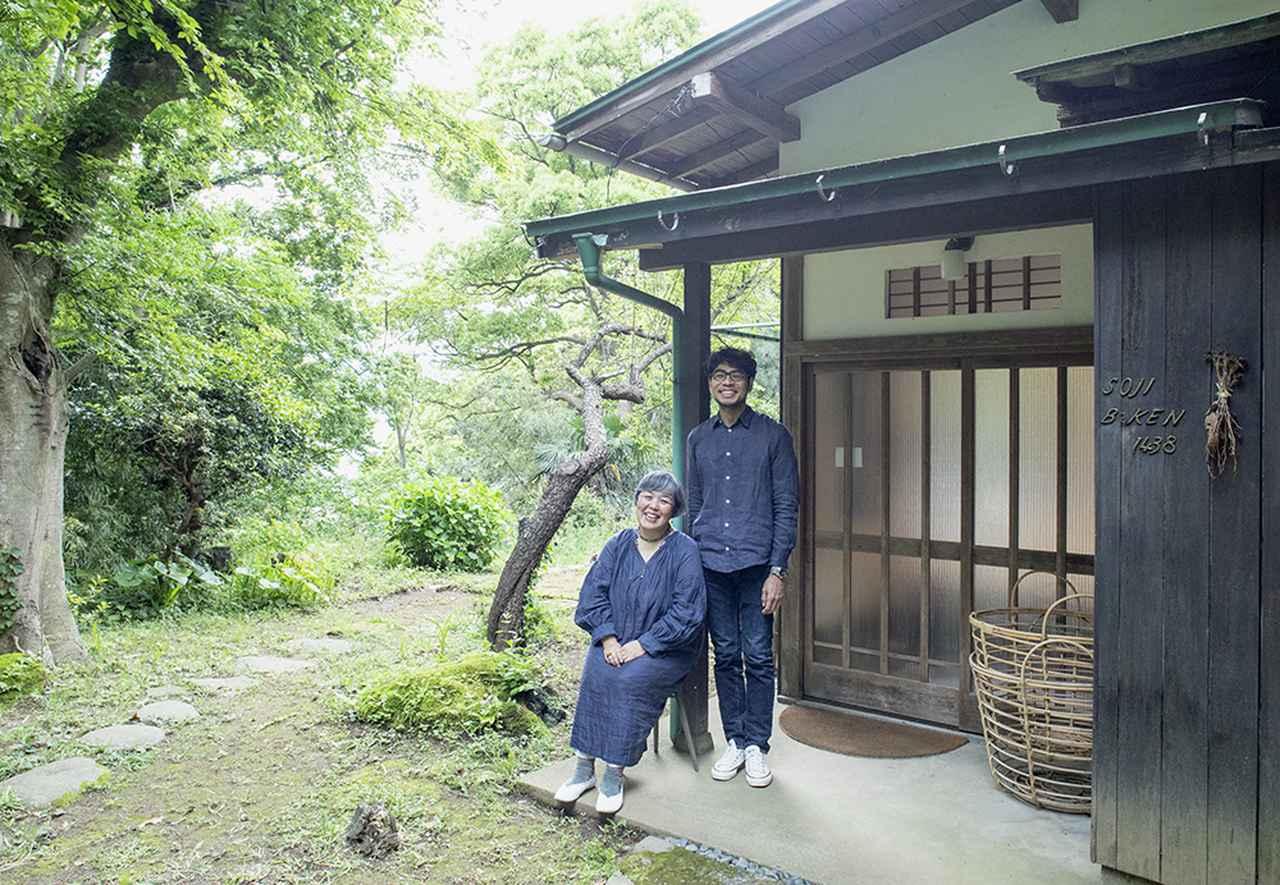 Images : 中山 靖・則美さん夫妻