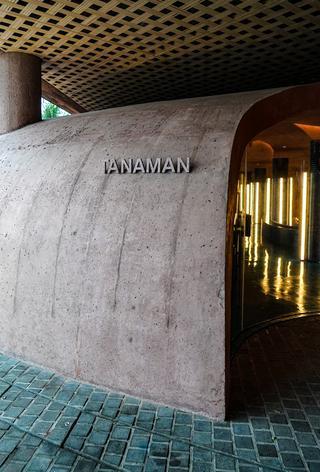 TANAMAN(タナマン)