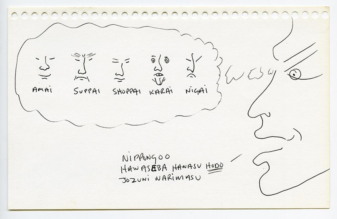 Images : リバプールで行われた『DOUBLE FANTASY ― John&Yoko』より