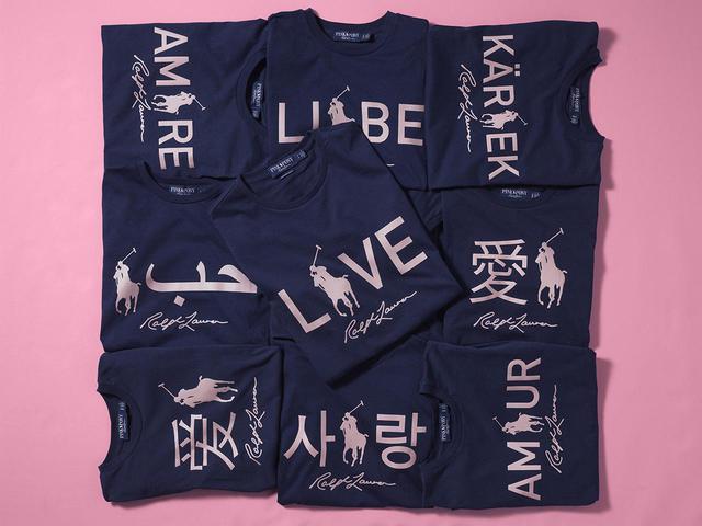 画像: それぞれ愛を意味する20以上の言語をプリントした「LOVE LANGUAGE」Tシャツ¥11,000