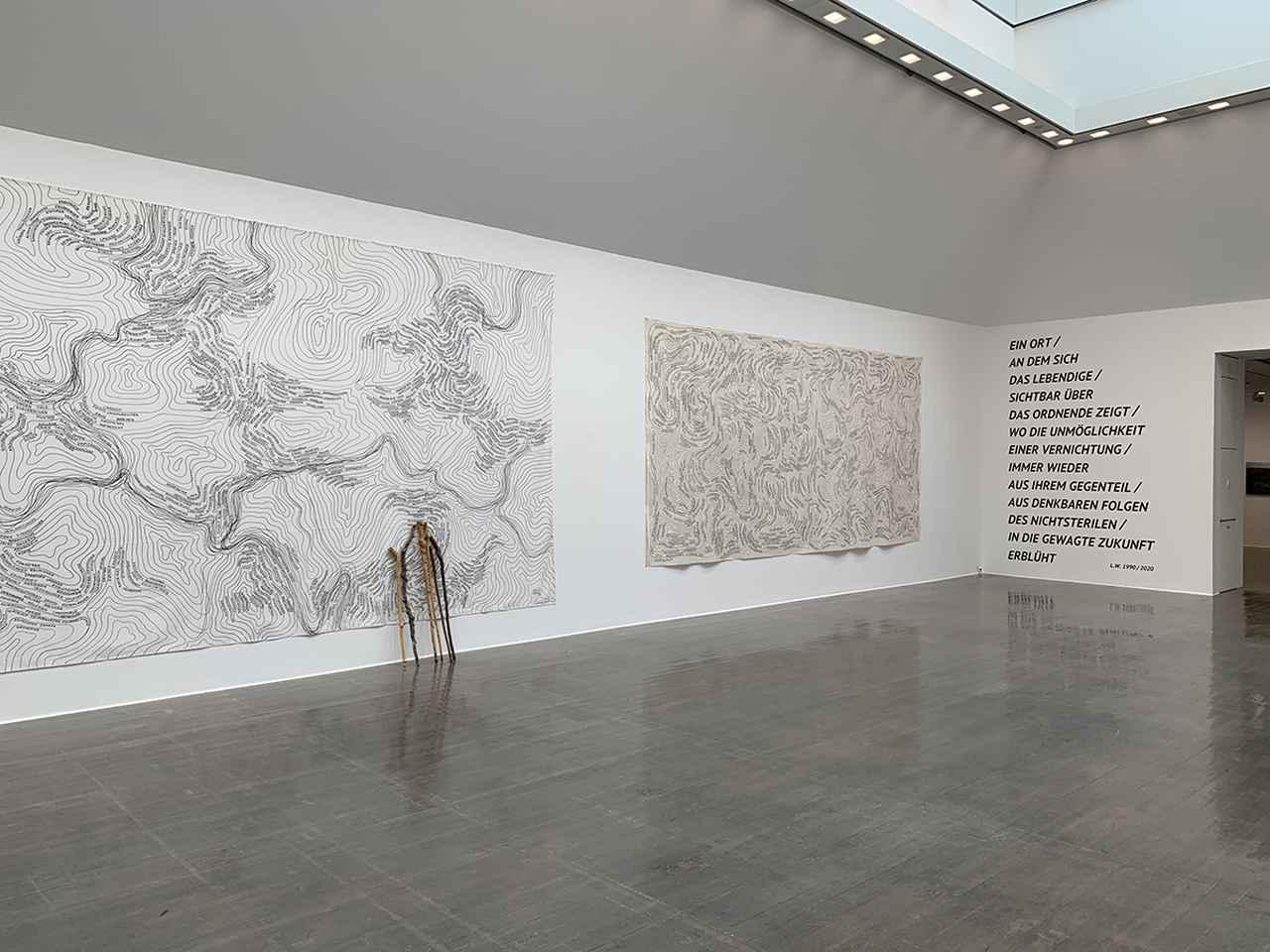 Images : 道草展:未知とともに歩む 水戸芸術館 現代美術ギャラリー