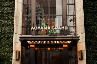 青山グランドホテル