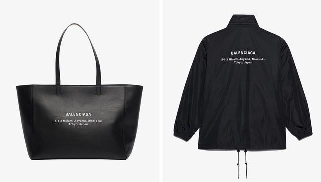 画像: バレンシアガ 青山限定アイテム (写真左から)エブリデイ E-W トートバッグ ¥139,000、レインジャケット ¥199,000