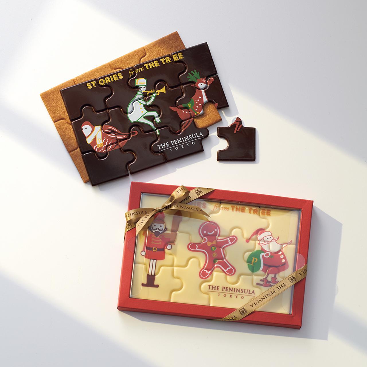 Images : ザ・ペニンシュラ ブティック&カフェ「チョコレートパズル」