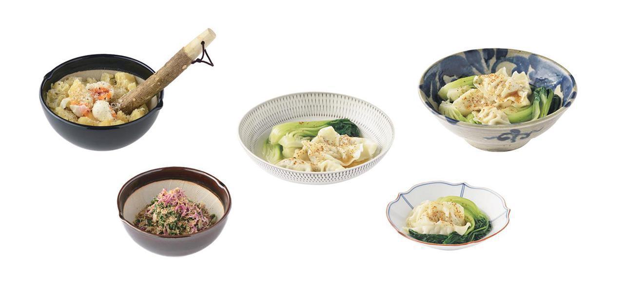 Images : 2番目の画像 - 「TJ News 鉢を通して、日々の暮らしを 慈しみ楽しむヒントに出合う」のアルバム - T JAPAN:The New York Times Style Magazine 公式サイト