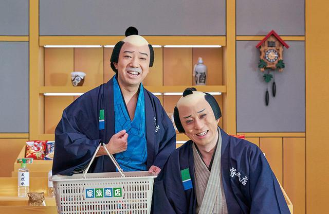 画像: 図夢歌舞伎『弥次喜多』。市川猿之助(左)、松本幸四郎(右) © SHOCHIKU