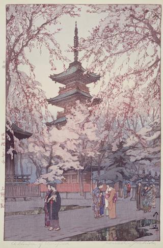 『没後70年 吉田博展』|東京都美術館