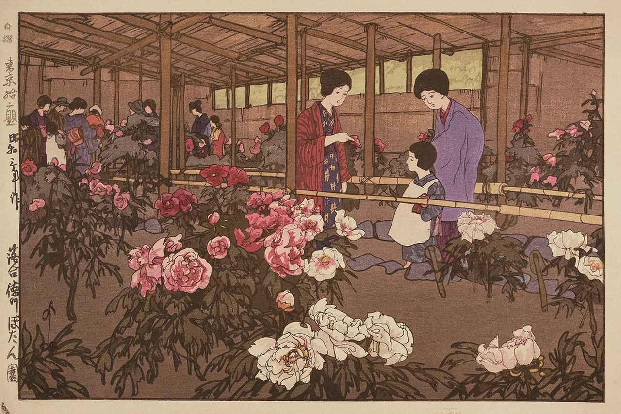 Images : 『没後70年 吉田博展』 東京都美術館