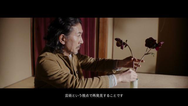 画像: 期間限定エキジビション 『LIGHT OF FLOWERS ハナの光』のために制作された特別ムービー COURTESY OF VAN CLEEF & ARPELS www.youtube.com