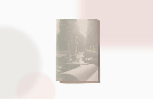 画像: 『だいちょうことばめぐり』朝吹真理子著 写真・花代 ¥1,980/河出書房新社