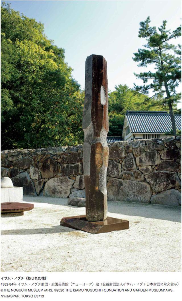 画像1: TJ News 彫刻には何ができるのかーー 芸術家イサム・ノグチの真髄に迫る 大規模な回顧展が開催