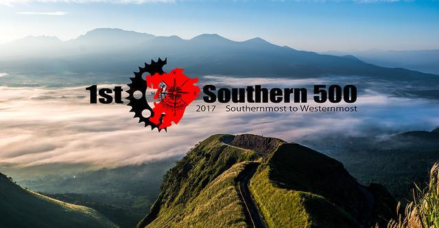 画像1: Southern 500とは