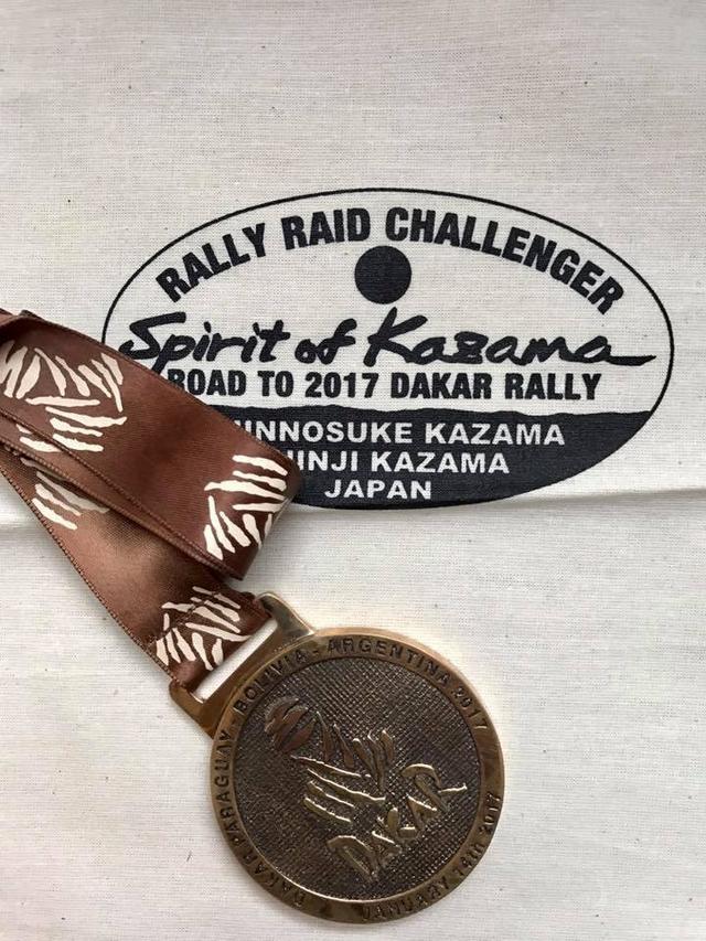 画像: 2017 Dakar Rally 感謝