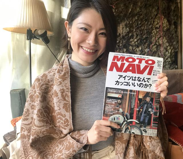 画像: ラウンドフォーポールスのイメージガール、平山ことみちゃん、Moto Navi 登場!