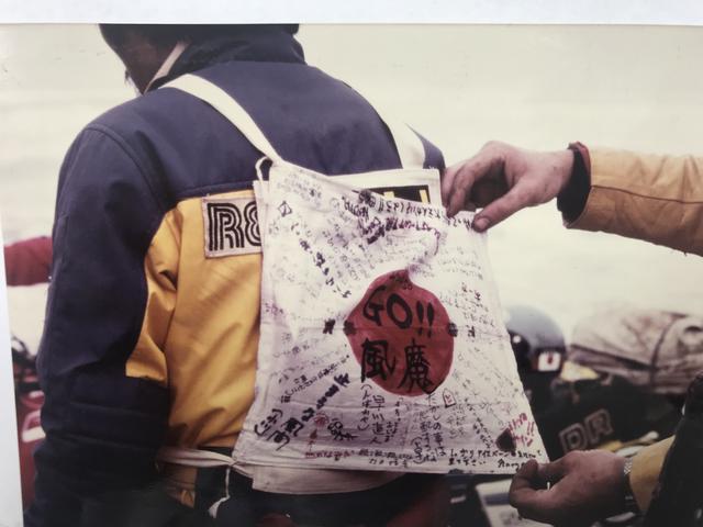 画像: 1982年の元旦.パリ