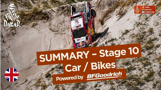 画像: Summary - Car/Bike - Stage 10 (Salta / Belén) - Dakar 2018 youtu.be