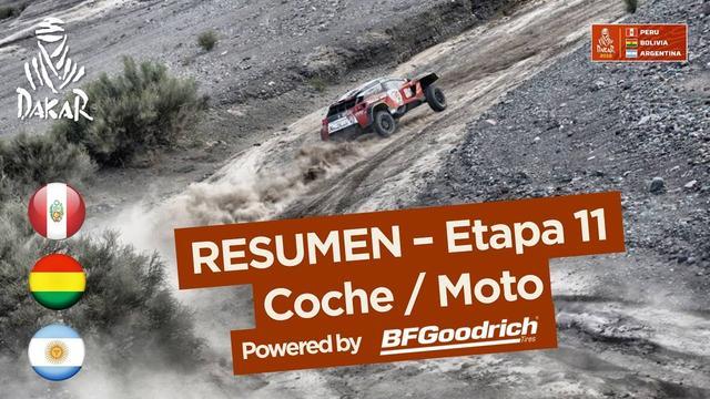 画像: Resumen - Coche/Moto - Etapa 11 (Belén / Fiambalá / Chilecito) - Dakar 2018 www.youtube.com