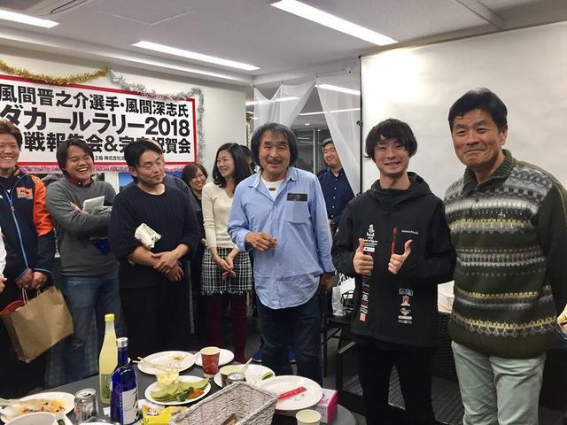 画像1: 祝賀会 at 造形社