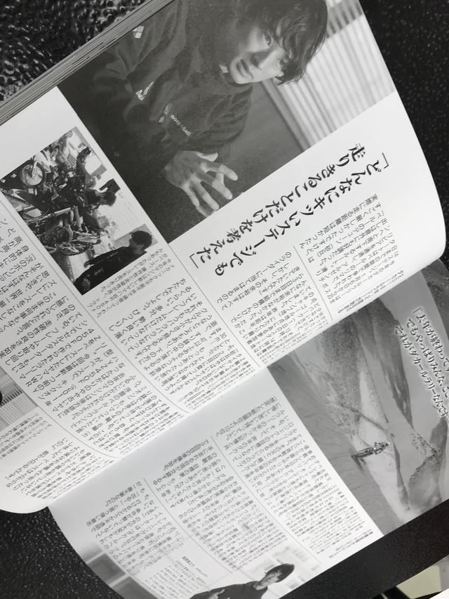 画像2: 月刊オートバイ4月号
