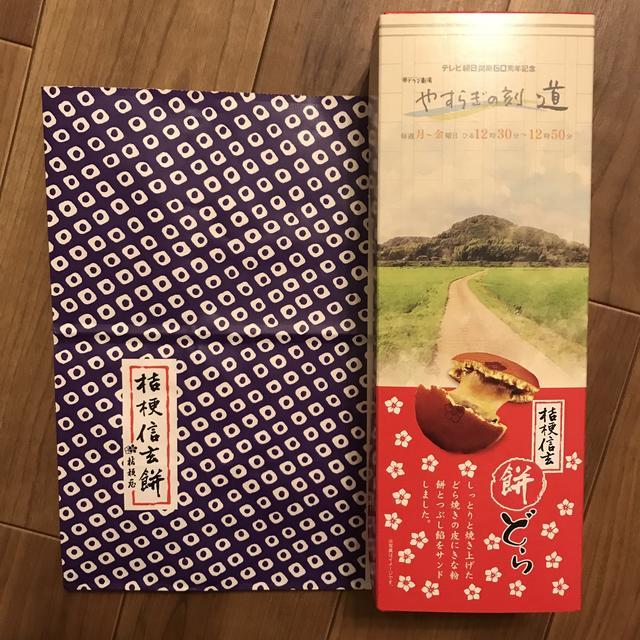 画像: https://www.tv-asahi.co.jp/yasuraginotoki/ #/ニュース?category=drama