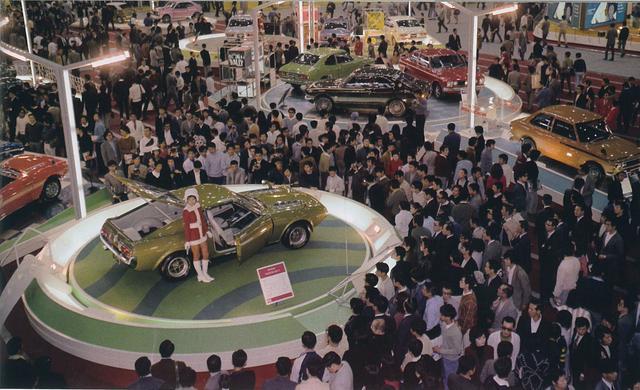 画像: 1971年の第18回 東京モーターショー。会場は晴海だ。