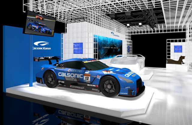 画像: 【Motor Sports】カルソニックIMPUL GT-Rの実車展示。