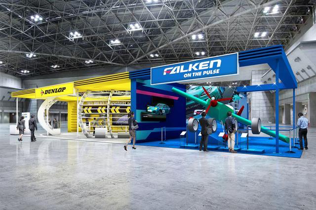 画像: FALKENブースでは、FALKENブランドでサポートしているエアレース世界選手権、室屋義秀選手の機体模型を展示する。