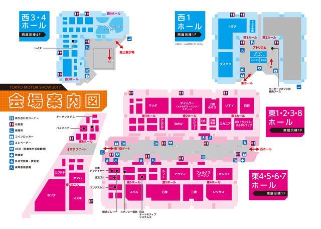 画像: 【東京モーターショー】これが会場の案内図だ【東京ビッグサイト】