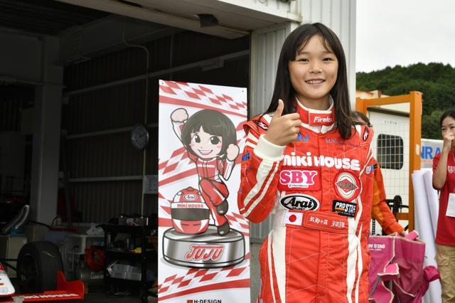 画像: プロレーサーJuju 選手。元F1ドライバー、野田英樹選手の愛娘。