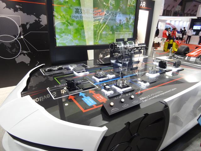 画像: 「燃費向上エンジンシステムコーナー」の展示物。