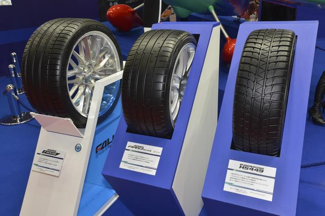 画像: オールシーズンタイヤのユーロウインターHS449、スポーツタイヤのRFT、アゼニスFK453RUNFLATとともにプレミアムフラッグシップタイヤ、アゼニスFK510も参考出品。