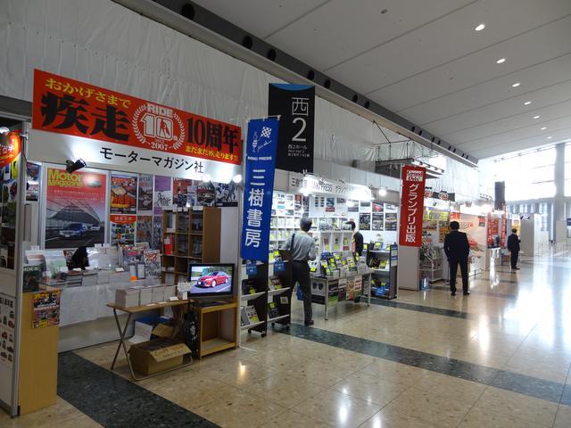 画像: 西展示棟アトリウム。14の出版社のブースが並ぶ。